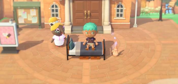 В Animal Crossing: New Horizons появятся сны и фейерверки