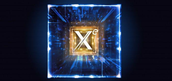 Intel официально представит графику Xe в августе