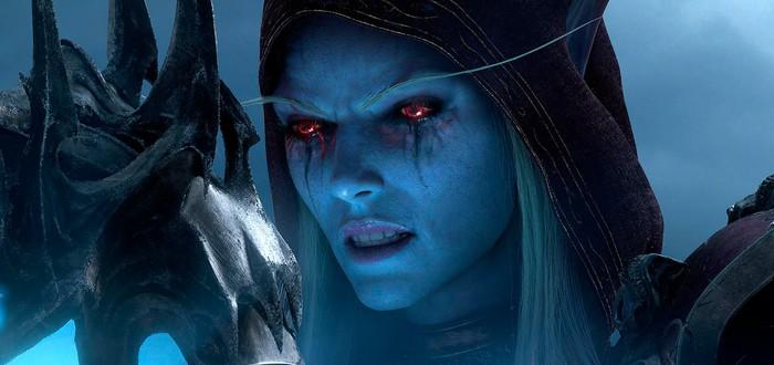 Все, что надо знать о World of Warcraft: Shadowlands — в карточках