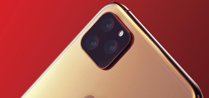 iPhone 12 с поддержкой 5G может не выйти в сентябре