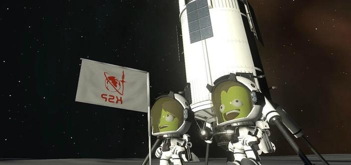 Танцы, взрывы и пояс астероидов в новом трейлере Kerbal Space Program 2
