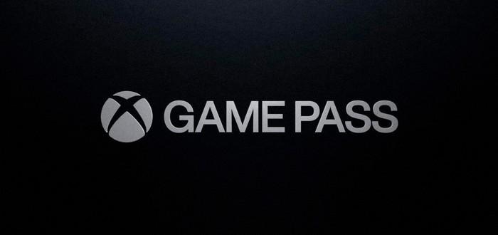 Microsoft провела ребрендинг Xbox Game Pass и изменила логотип