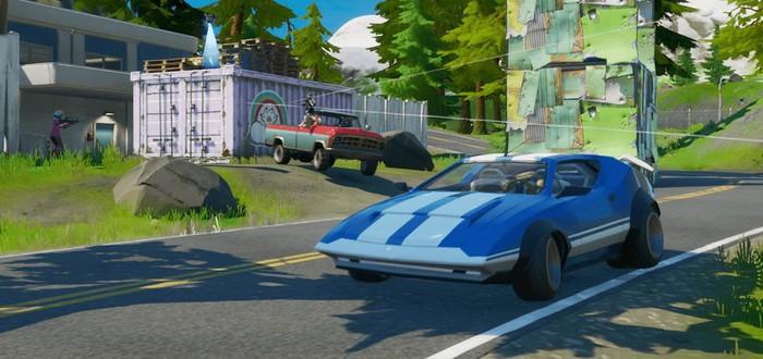 Завтра в Fortnite добавят автомобили