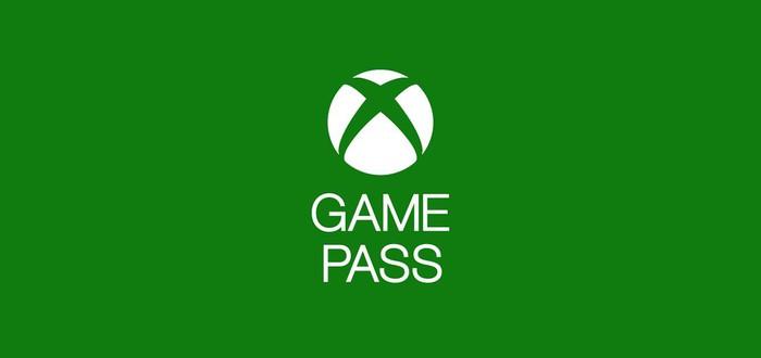 Нет, Xbox Game Pass не переименован