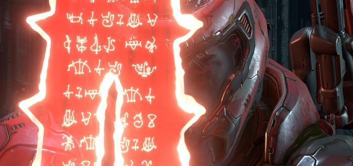 DOOM Eternal и The Elder Scrolls Online появятся на PS5 и Xbox Series X