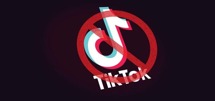 Дональд Трамп запретил TikTok и WeChat в США из-за угрозы безопасности