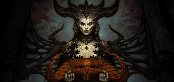 Разработка Diablo 4 продолжается в том же темпе несмотря на коронавирус