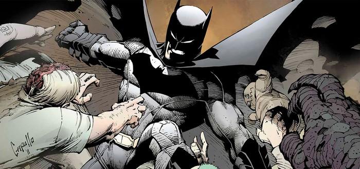 Слух: WB Montreal анонсирует новую игру про Бэтмена на DC FanDome