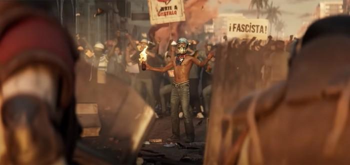 Геймеры обнаружили, что трейлер Far Cry 6 включает множество сцен, схожих с клипом Канье Уэста