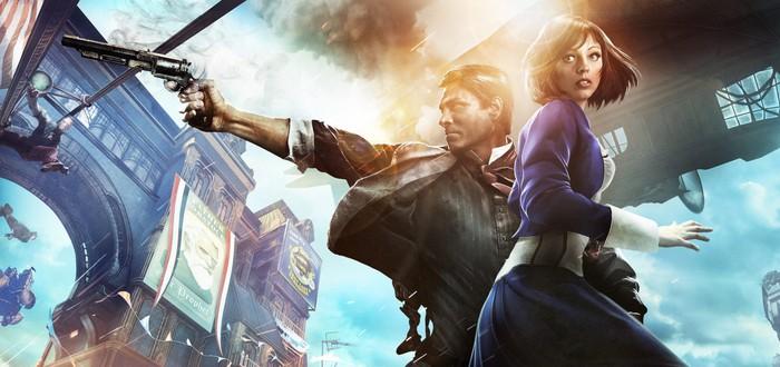 """Вакансии: Для следующей BioShock создают """"новый фантастический мир"""""""