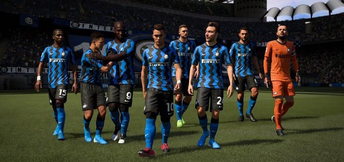 EA показала режим карьеры в новом трейлере FIFA 21
