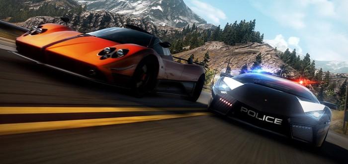 Слух: Ремастер Need For Speed Hot Pursuit выйдет 13 ноября
