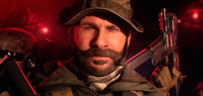 Call of Duty страдает от опасного ожирения на 200 ГБ, пора принимать меры