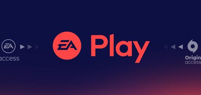 Подписка EA Play станет доступна в Steam 31 августа