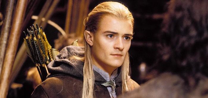 Орландо Блум о сериале Amazon по Толкину: Это будет очень интересно