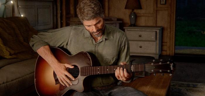 В The Last of Us Part 2 нашли пасхалку с поющим Джоэлом