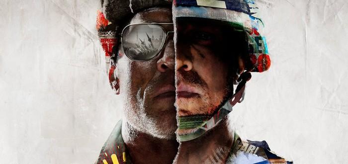 Следующая часть Call of Duty: Black Ops Cold War вновь станет эксклюзивом Battle.net