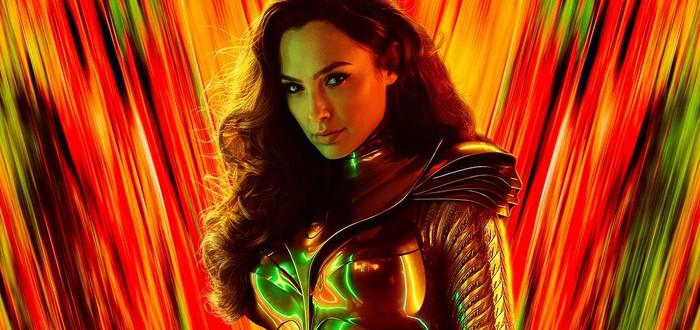 """Новый трейлер """"Чудо-женщина 1984"""" с DC Fandome"""
