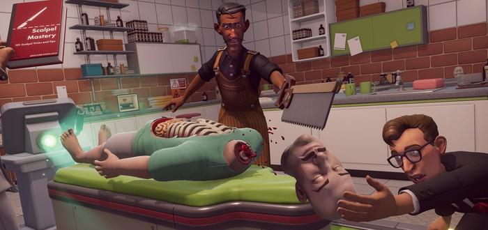 Вся суть кооператива в новом трейлере Surgeon Simulator 2