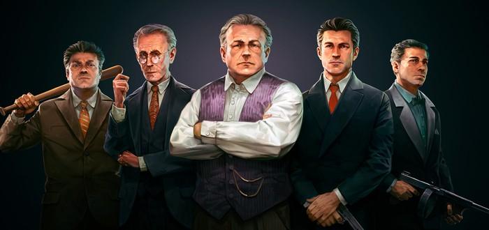 Впечатления от ремейка Mafia — добро пожаловать в семью