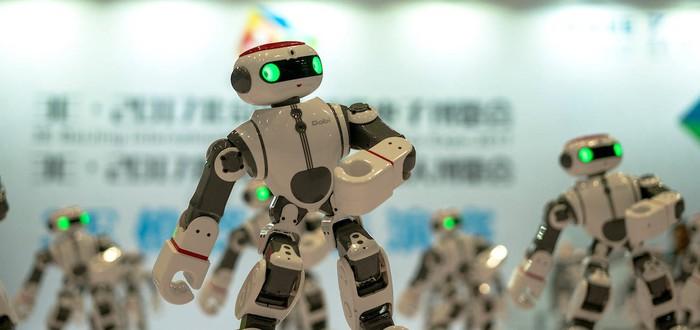 Роботы должны чтить Конституцию по новой концепции Правительства РФ