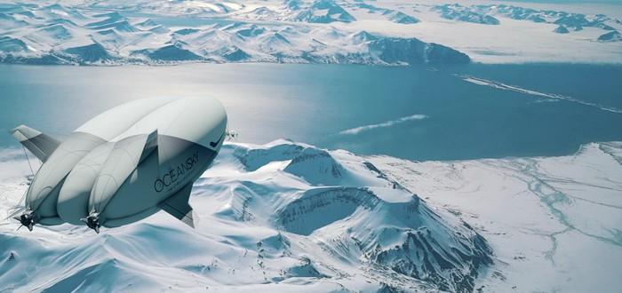 OceanSky предлагает отправиться к Северному полюсу на дирижабле за 65 тысяч долларов