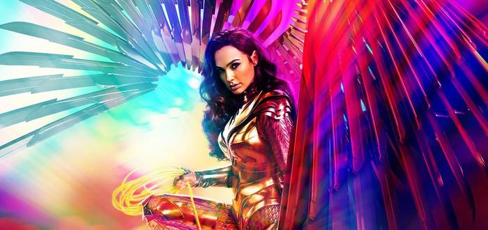 Эксперимент удался — DC FanDome привлек 22 миллиона зрителей