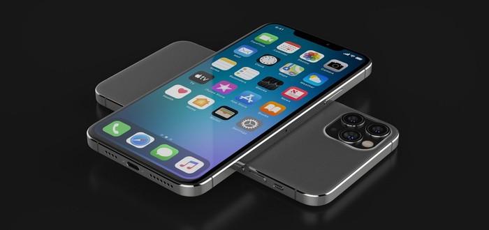 СМИ: Поставки iPhone 12 до конца года составят 63-68 миллионов