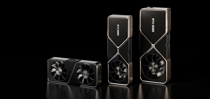 Краткий пересказ презентации Nvidia — 8K на RTX 3090, трассировка в Fortnite, помощь стримерам и другое