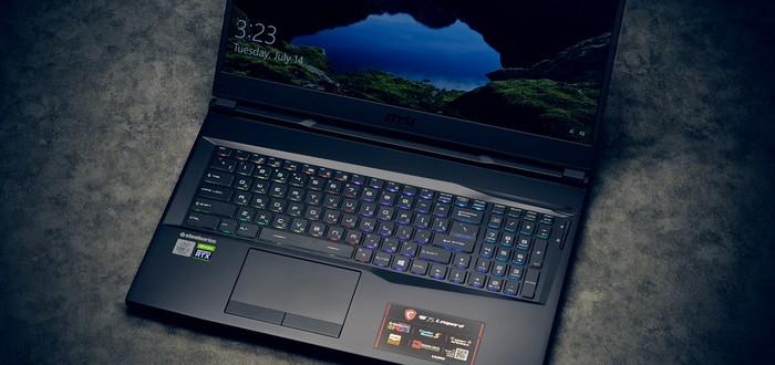 Обзор ноутбука MSI GL75 Leopard — для геймера с запросами
