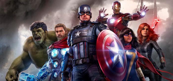 Все что нужно знать о Marvel's Avengers