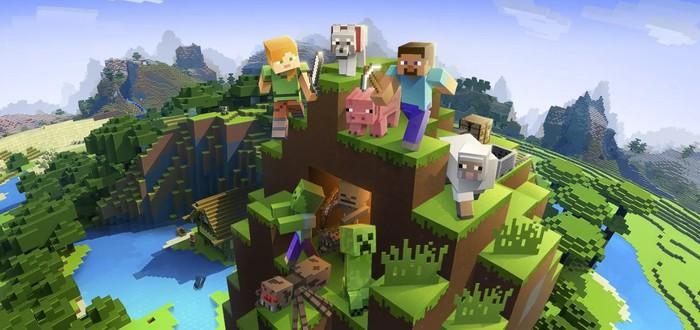 Minecraft на PS4 получит поддержку PS VR