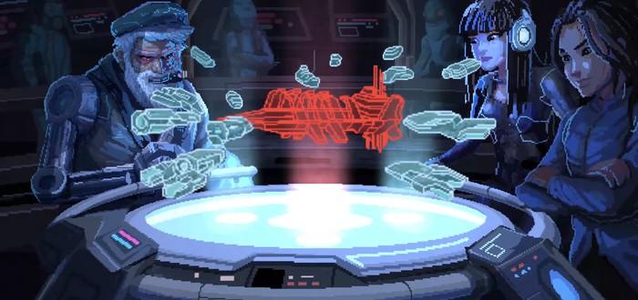 Релизный трейлер хардкорной тактической игры Star Renegades