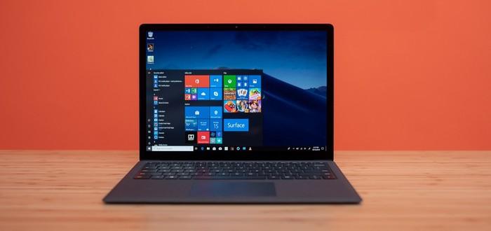 СМИ: В работе находится ноутбук Surface под кодовым именем Sparti