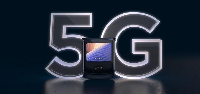 """Motorola представила обновленную """"раскладушку"""" Razr 5G"""