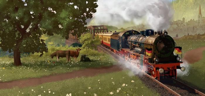 В EGS началась раздача Railway Empire и Where The Water Tastes Likes Wine, на очереди Stick It To The Man