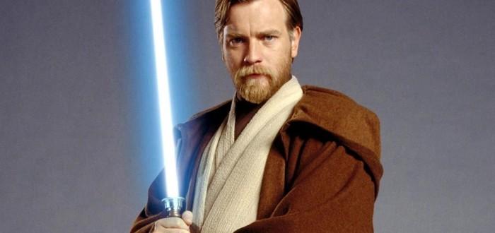 Юэн Макгрегор подтвердил, что сериал про Оби-Вана Кеноби ограничится одним сезоном