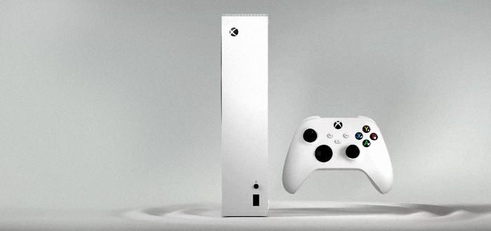 Обратная совместимость на Xbox Series S не поддерживает 4K