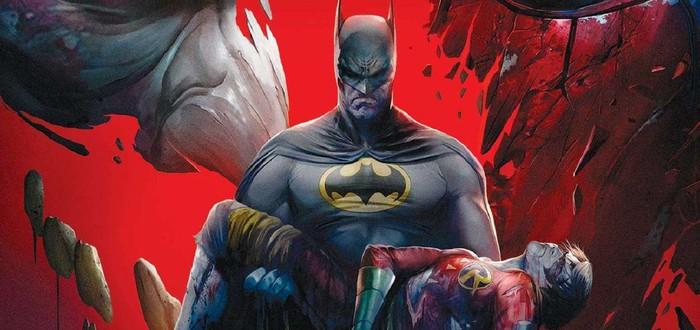Бэтмен против бандитов Джокера в стильном интро мультфильма Batman: Death in the Family