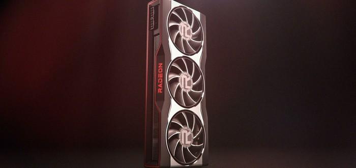 AMD показала дизайн видеокарт серии RX 6000