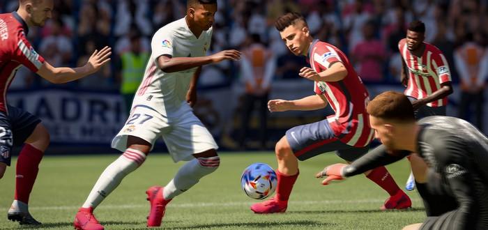 Матч между Испанией и Германией в геймплее FIFA 21 c PS4 Pro