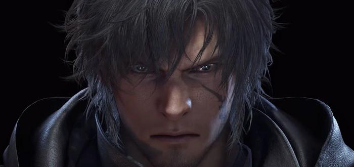 На презентации PS5 анонсировали Final Fantasy 16 — релиз в том числе на PC