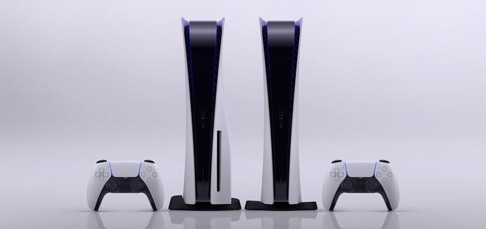 Официально: PS5 стоит $500 за версию с приводом, $400 за цифровую — релиз 12 ноября