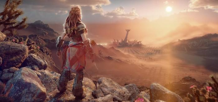 Horizon Forbidden West выйдет и на PS4