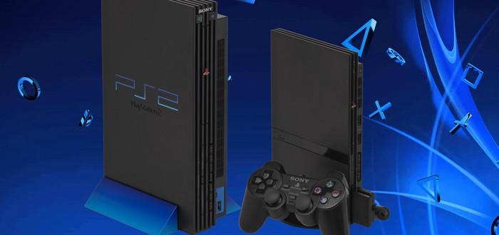 Официально: PS5 не поддерживает обратную совместимость с PS, PS2 и PS3