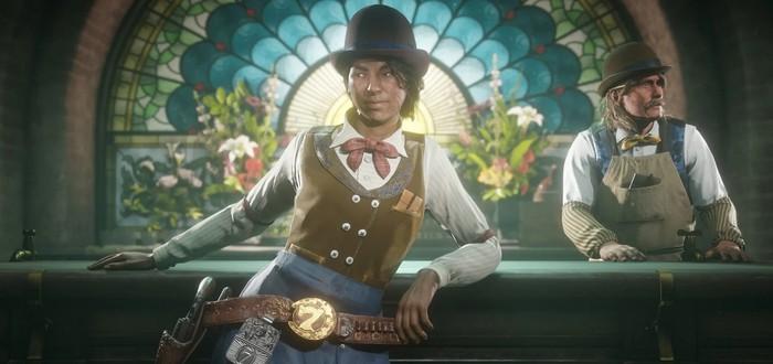 Rockstar Games выпустила патч, исправляющий пустые лобби в Red Dead Online