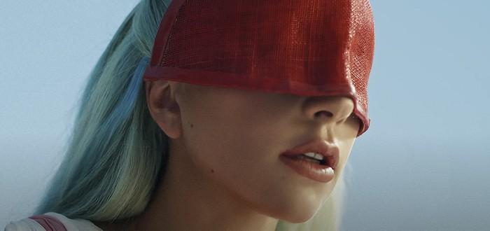 В новом клипе Леди Гаги обнаружили медальон Ведьмака