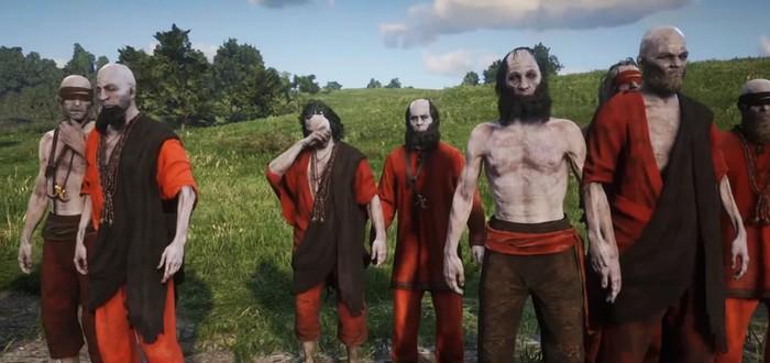Армии Страха — в Red Dead Online нашли модели мертвецов