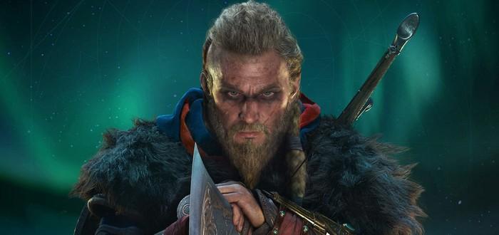 Исследование: У викингов были более темные волосы и глаза