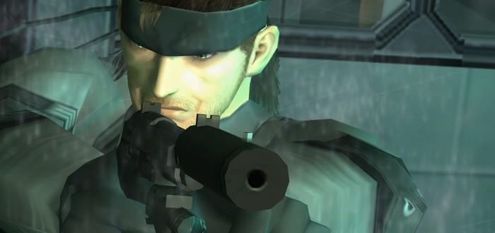 Слух: Konami готовит ремейк Metal Gear Solid